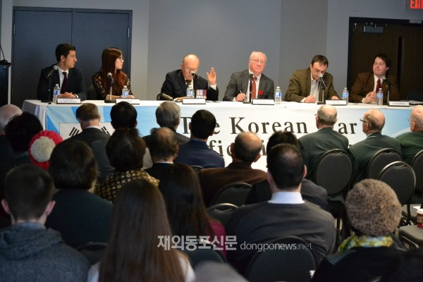 The 2014 Korean War Panel discussion